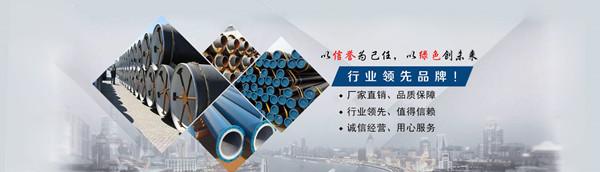 东营电力穿线管生产厂家(中闻资讯)