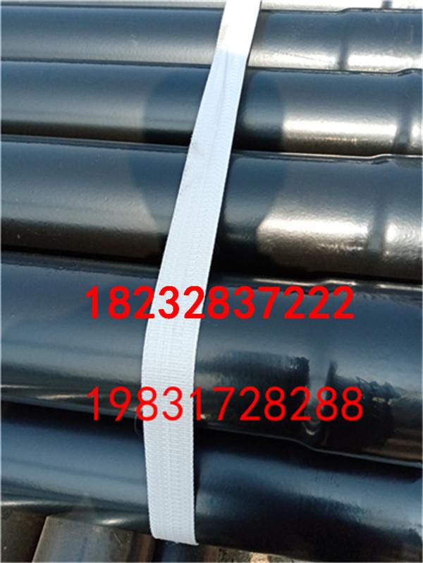 牡丹江外径1020大口径螺旋保温钢管厂家推荐(中闻资讯)