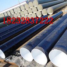 南充环氧煤沥青防腐钢管厂家价格特别介绍图片