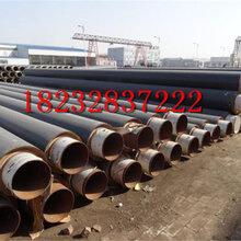 宜昌输水专用保温钢管厂家价格特别推荐图片