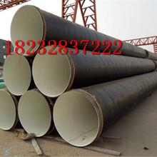 許昌加強級3pe防腐鋼管廠家價格特別推薦圖片