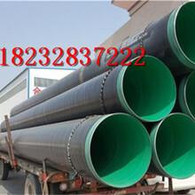湛江大口徑保溫鋼管廠家價格特別推薦圖片
