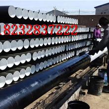 雅安聚氨酯保溫鋼管廠家價格特別推薦圖片