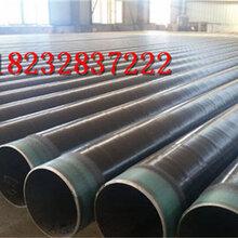 嘉兴加强级3PE防腐钢管厂家物美价廉图片