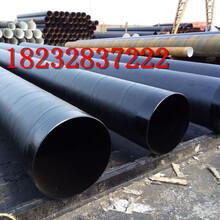 廣元輸水專用防腐鋼管廠家價格特別推薦圖片