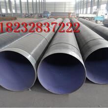 上饒小口徑3pe防腐鋼管廠家價格特別推薦圖片