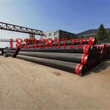 綿陽熱侵塑涂塑鋼管廠家價格特別推薦圖片