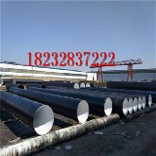 泰州保溫防腐螺旋鋼管廠家價格特別推薦圖片