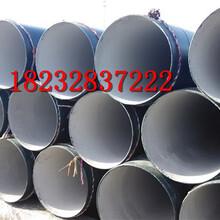 貴港巖棉保溫鋼管廠家價格特別推薦圖片