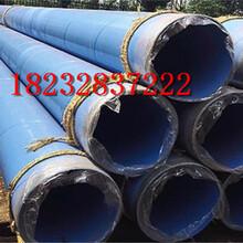 常德輸水專用保溫鋼管廠家物美價廉圖片