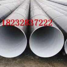 十堰飲水專用防腐鋼管廠家價格特別推薦圖片