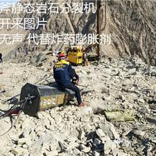 矿山低声本开采岩石劈裂器处理办法图片