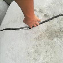 伊春市石方开挖破石器劈裂棒怎样开采图片