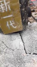 深圳市大理石花岗岩露采混凝土破石器图片
