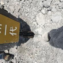 湛江市房地产开挖劈石器能开吗