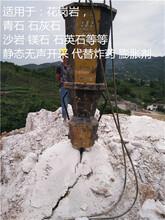 涵洞开挖破石器环保图片