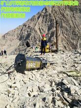 四川乐山遇到岩石太硬用液压劈石机图片