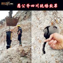 梧州市金矿大块岩石无声开采劈裂棒介绍图片
