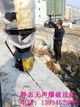 广东佛山矿山破石器多少量