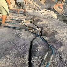 南宁市白云岩开挖地基用岩石破裂机静音破石图片