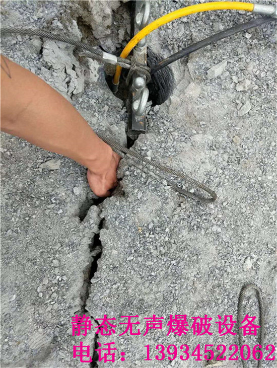 福建省厦门市石头太硬如何破除基坑岩石