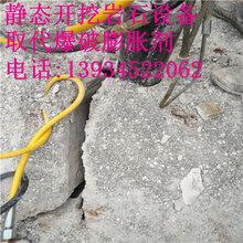 开挖石头遇到硬岩石打不动怎么办需要打多大的孔径