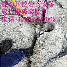 玄武岩矿山开采岩石机械采石产量高
