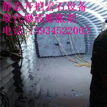 隧道地铁炮锤打不动石头8小时能做多少吨