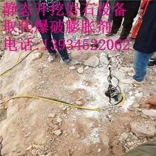 天然石材开挖硬岩石爆裂机孔要打多深图片