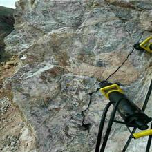 道路扩建岩石分裂机图片