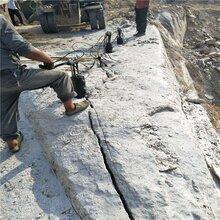 石方工程岩石坚硬不能爆破用劈裂机轻松破石