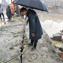 安徽六安用什么设备开挖硬石头快图片