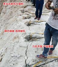 土石方工程不放炮破硬石头快速破石利器