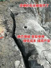 液压静态爆破劈石设备省时省人工