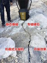 采石场开挖岩石炮锤打的太慢怎么办
