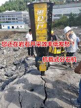 浙江金华地基改造开挖岩石撑石机厂家联系方式