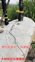 炮锤开挖岩石慢用什么机器快破石快产量高图片
