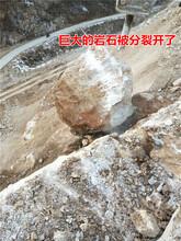 采石场开采石头打不动分裂机图片
