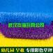 武漢幼兒園彩色人工草坪仿真草皮批發施工公司在哪