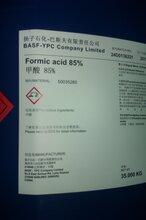 工业级甲酸
