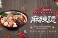 在县城开一家杨国福麻辣烫,人气爆满盈利多!