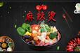 杨国福麻辣烫的加盟条件以及加盟流程!