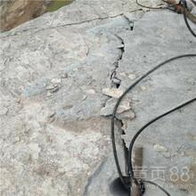 建瓯市机载分裂机生产厂家破石劈裂棒图片