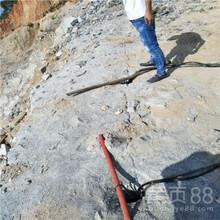琼海市土石方路基开挖岩石开石机岩石胀裂机图片