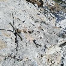 宜都市坑道开挖大石块液压劈裂机控制精度高图片