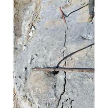 矿山胀裂岩石劈裂机鄂尔多斯市图片