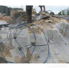洛阳市矿山采石专用劈裂机操作简单图片