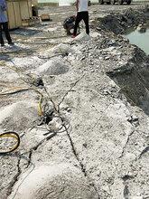 武夷山市液压劈裂棒价格岩石分裂机厂家图片