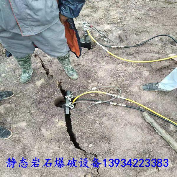 竖井开挖电动型液压劈裂机兴平市