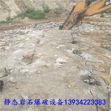 水库修建不能放炮岩石开采破除劈裂机图片